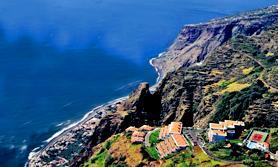 Jardim Atlantico Madeira